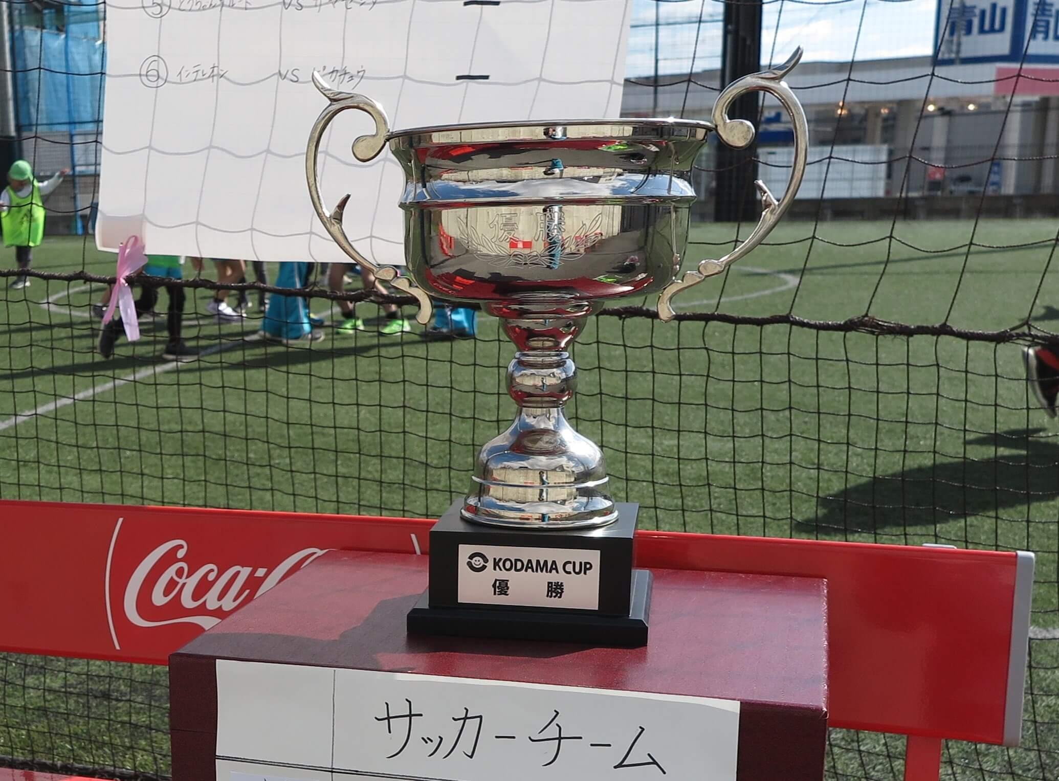 こだまカップ開催!!